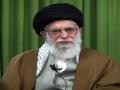 بیانات رهبر انقلاب در محفل انس با قرآن کریم -04/25/2020 - Farsi