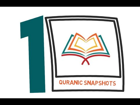 [Buid relationship with Quran] Quranic Snapshot of one Ayat from the Juz#1 - English