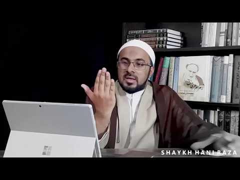 [CLIP] Quran Kis Tarha Hidayat Karta Hai? A SMARTPHONE Example - Urdu