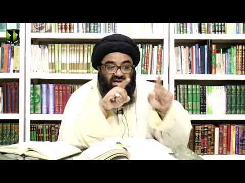 [11] Ma\'arif Quran | Surah Al Muminoon - سورہ المومنون | H.I Kazim Abbas Naqvi | Mah-e-Ramzaan 1441 - Urdu