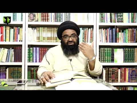 [13] Ma\'arif Quran | Surah Al Muminoon - سورہ المومنون | H.I Kazim Abbas Naqvi | Mah-e-Ramzaan 1441 - Urdu