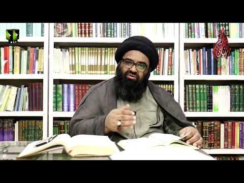 [15] Ma\'arif Quran | Surah Al Muminoon - سورہ المومنون | H.I Kazim Abbas Naqvi | Mah-e-Ramzaan 1441 - Urdu
