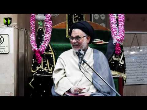 [Majlis 1] Ayaam-e-Shahadat Imam Ali (as) | H.I Hasan Zafar Naqvi | 1441/2020 - Urdu