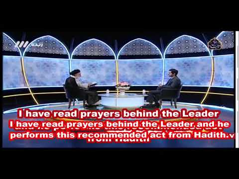 Recommended act after #Namaz as shown by #Leader Farsi Sub English
