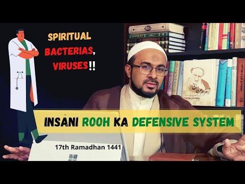 [17] Hazrat Adam (as) - TAWBA, Insan Ki Rooh Ka Defensive System - Urdu