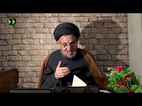[03] Quran Shanasi (Surah Al-Nisa) | آغا السیّد حیدر علی الموسوی | Urdu
