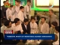President Ahmadinejad - IFTAR With The Orphans - Ramadan 1430-2009 - English