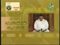 DUA-E-IFTITAH for Ramadan - Arabic