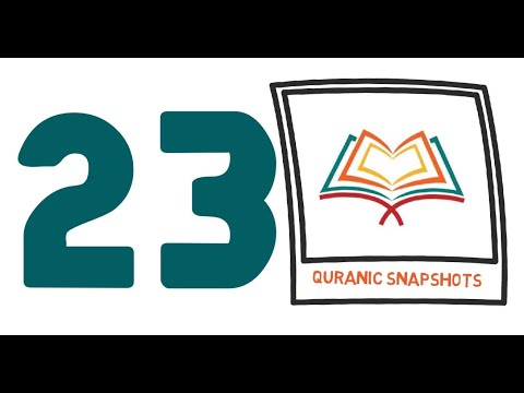 [Buid relationship with Quran] One Ayat from Juz 23 of Quran - English