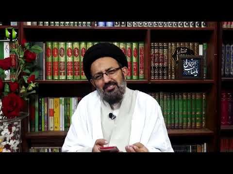 Shab-e-Qadar May Kiya Karain | H.I Sadiq Raza Taqvi | Mah-e-Ramzaan 1441 - Urdu