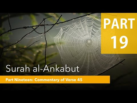 The Importance of the Quran and the Power of Salat in our Lives [19] - English