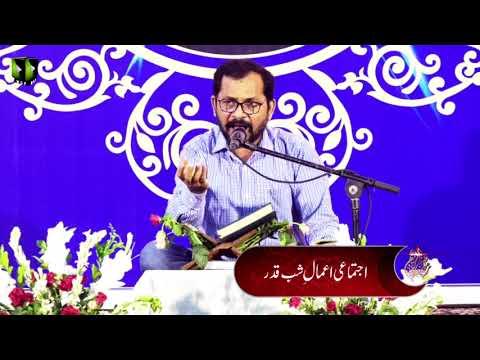 [Manqabat] Agar Imam-e-Zamaa aa Gaey tou Kiya hoga   Br. Waseem ul Hasan   Mah-e-Ramzaan 1441 - Urdu