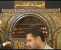 الامام الباقر-ع [Arabic]