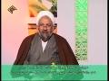 Tafseer-e-Nahjul Balagha - By Dr Biriya - Lecture 3 - Ramadan 1430-2009 - English Farsi Sub