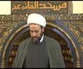 ابو الفضل العباس [Arabic]