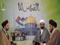 [clip] فلسطین کی تاریخ ابتداء سے اب تک - Urdu