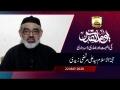 Youm Al-Quds Ke Ahmeyat Or Hamari Zimadari   H.I Ali Murtaza Zaidi   Mah-e-Ramzaan 1441 - Urdu