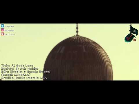 [Tarana] Al Quds Lana ; Al Quds Hamara Hai || Al Quds Day 2020 || Br Atir Haider Urdu