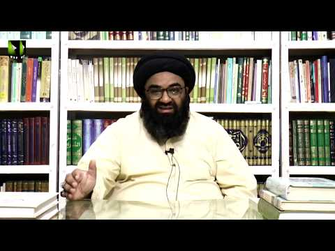 [4] Tafsir Surah Munafiqoon Or Munafiq Ke Pehchan | H.I Kazim Abbas Naqvi | Mah-e-Ramzaan 1441 - Urdu