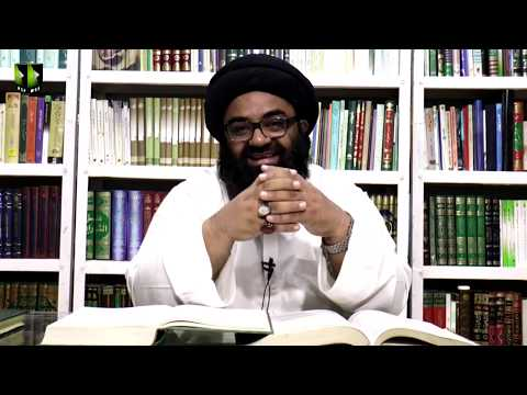 [2] Tafsir Surah Al-Asar   H.I Kazim Abbas Naqvi   Mah-e-Ramzaan 1441 - Urdu