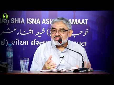 [Clip] Halat -e- Zikar | حالتِ ذکر | H.I Syed Ali Murtaza Zaidi - Urdu