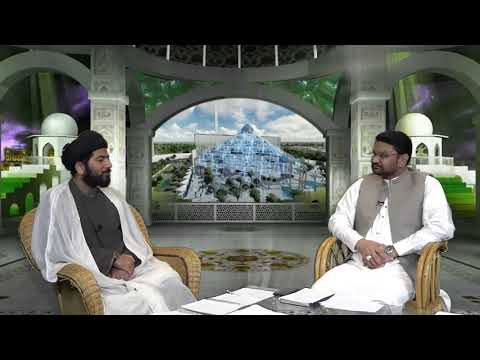 [4] MOMIN KI PEHCHAN | Maulana Syed Muhammad Raza Jan Kazmi | Urdu