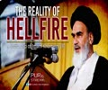 The Reality Of Hellfire | Short Clip of Imam Khomeini (R) | Farsi Sub English