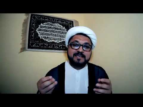 [3] | Tafseer Surah Waqia | H.I. Abid Hussain Beheshti | Urdu