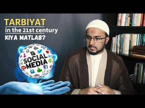 [3] Tarbiyat in The 21st Century - Tarbiyat Ka Kiya Matlab? | Shaykh Hani Raza | Urdu