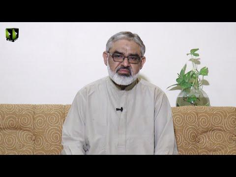 Ashara-e-Karamat   Wiladat Hazrat Masooma Qom (sa) Wa Imam Ali Reza (as)   H.I Ali Murtaza Zaidi - Urdu