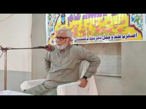 [Lecture] Deen Shanasi By Engr Syed Hussain Moosavi   Sindhi
