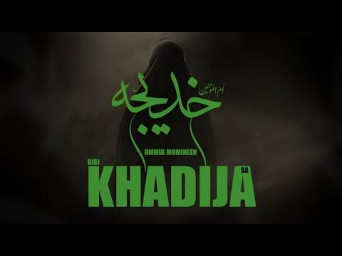 Hazrat Khadija Ki Rahalat | Wafaat e Khadijah tul Kubra | Mothers of believers | 10 Ramazan | Urdu