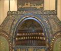 الامام شرف الدين [Arabic]