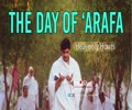 The Day of 'Arafa | Heavenly Hours | Imam Khamenei | Farsi Sub English