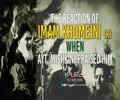 The Reaction of Imam Khomeini (R) when Ayt. Mishkini praised him   Farsi Sub English