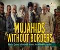 Mujahids Without Borders | Martyr Qasem Soleimani & Martyr Abu Mahdi Mohandes | Farsi Sub English