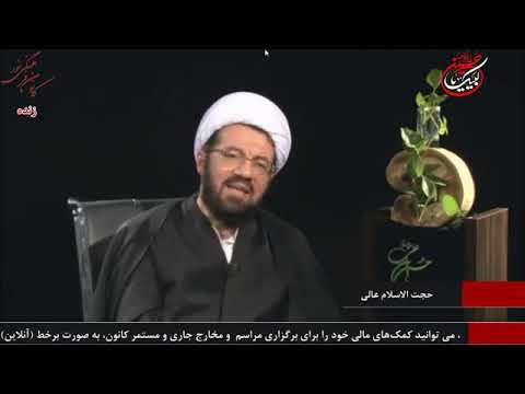 [01] سخنرانی حجت الاسلام مسعود عالی- شب اول محرم ۱۴۴۲(۲۰۲۰ - Farsi