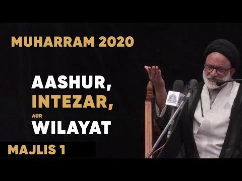 Maulana Qazi Muhammad  Askari | Majlis 01 | Muharram1442/2020 Urdu