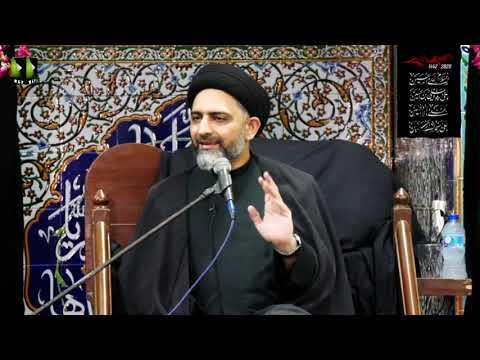 [1] Karbala Or Marfat -e- Imam (as) | H.I Syed Nusrat Abbas Bukhari | Muharram 1442/2020 - Urdu