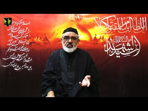 [2] Shahadat-e-Imam Hussain (as) Or Islami Saqafat Ka Aheya   H.I Ali Murtaza Zaidi   Muharram 1442   Urdu