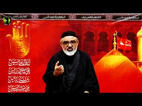 [3] Aazmaesh Or Aasaesh, Sirat e Ahlebait (as) Ke Roshni May | H.I Ali Murtaza Zaidi | Muharram 1442 | Urdu