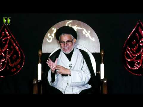 [2] Mohabbat-e-Ahlebait (as) , Meezan -e- Emaan | H.I Syed Hasan Zafar Naqvi | Muharram 1442/2020
