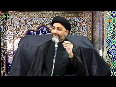 [2] Karbala Or Marfat -e- Imam (as) | H.I Syed Nusrat Abbas Bukhari | Muharram 1442/2020