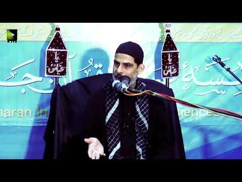 [2] Eshq -e- Aba Abdillah (as) Wa Rah-e-Nijaat | Moulana Mubashir Haider Zaid | Muharram 1442/2020