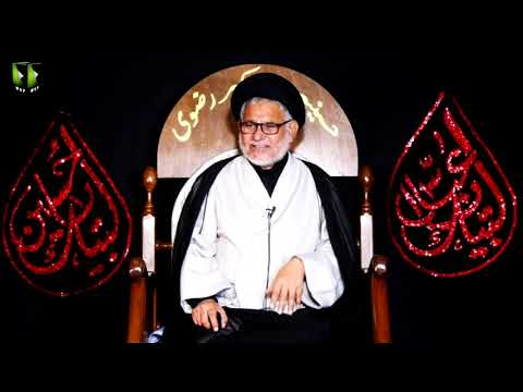 [3] Mohabbat-e-Ahlebait (as) , Meezan -e- Emaan | H.I Syed Hasan Zafar Naqvi | Muharram 1442/2020