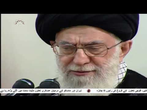 [23 Aug 2020] کابینہ کے اراکین سے رہبر انقلاب اسلامی کا خطاب - Urdu
