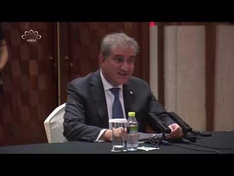 [23 Aug 2020] پاکستان اور چین کا کثیر القطبی نظام کی حمایت کا اعلان - Urdu