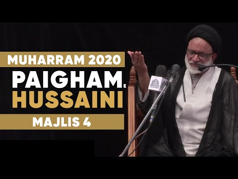 Majlis 4 | Topic: Ashura Wilayat aur Intezar | Maulana Qazi Askari | Muharram 1442/2020 Urdu