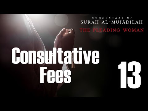 Consultative Fees - Surah al-Mujadilah - 13 - English