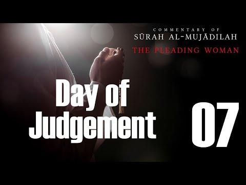 Day of Judgement - Surah al-Mujadilah - 07 - English